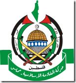 150px-Logo_of_Hamas