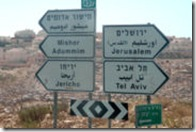 Papan nama dalam tiga bahasa di Palestina.