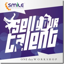 sell your talent (one day workshop)